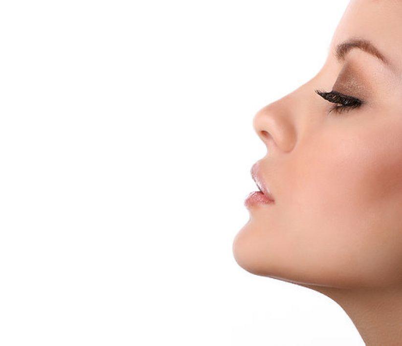 Consider, estetica facial aumento de menton